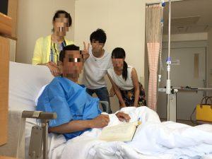 脊柱管狭窄症 手術